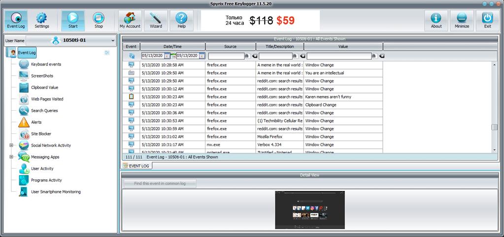 Spyrix - Free Keyloggers for Employee Monitoring