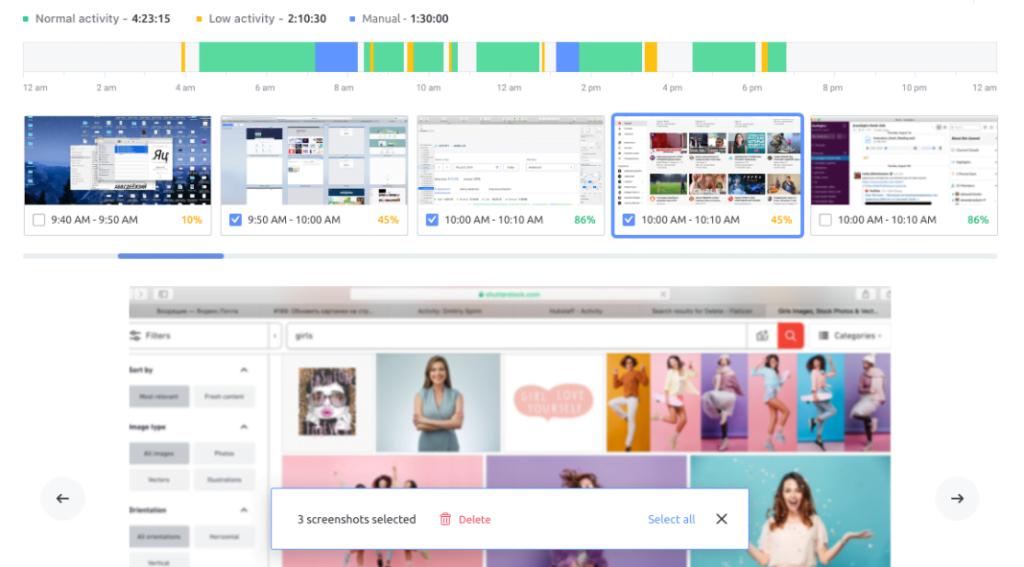 Control the job tracker with screenshots
